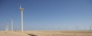 10. Parque eólico Gabal El Zayt